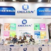 Thanks for visiting us at the DenTech China 2016!