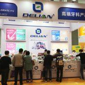 2016 Dental South China