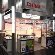 Biggest IDS of all time in Cologne: Growth in the number of visitors, exhibitors.