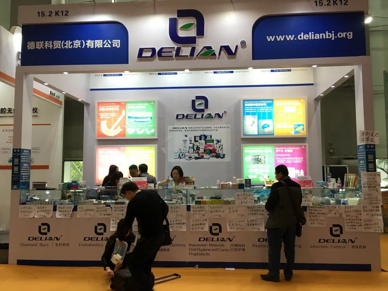 Dental South China News 2017