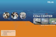 cdm center