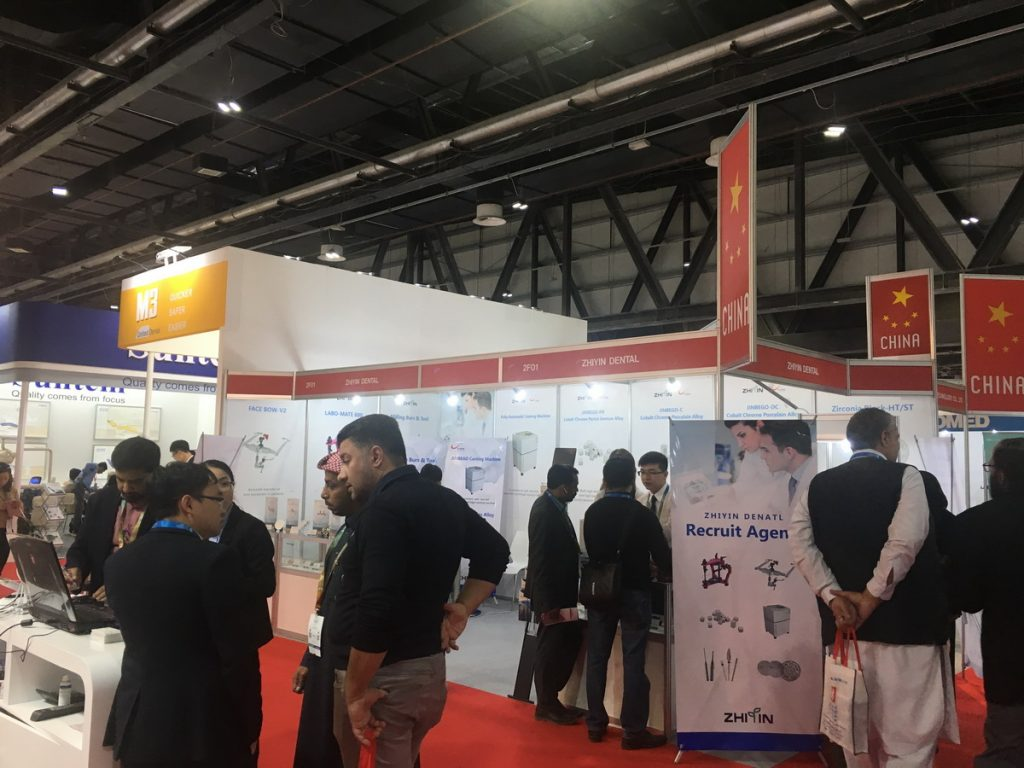 AEEDC 2018 Dental Conference & Arab Dental Exhibition