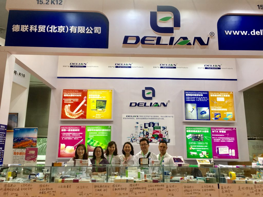 Dental South China 04 – 07 April 2018