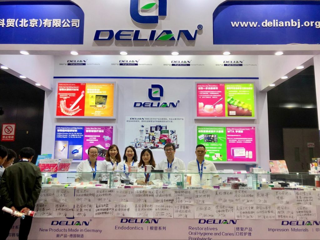 DenTech China Shanghai 2018
