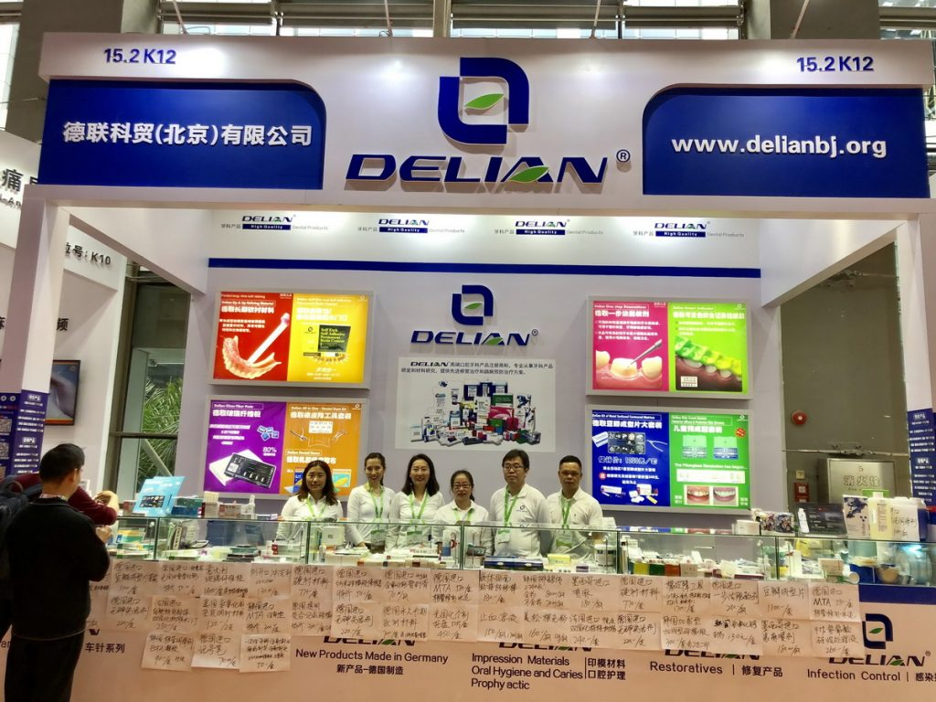 Dental South China March 2019